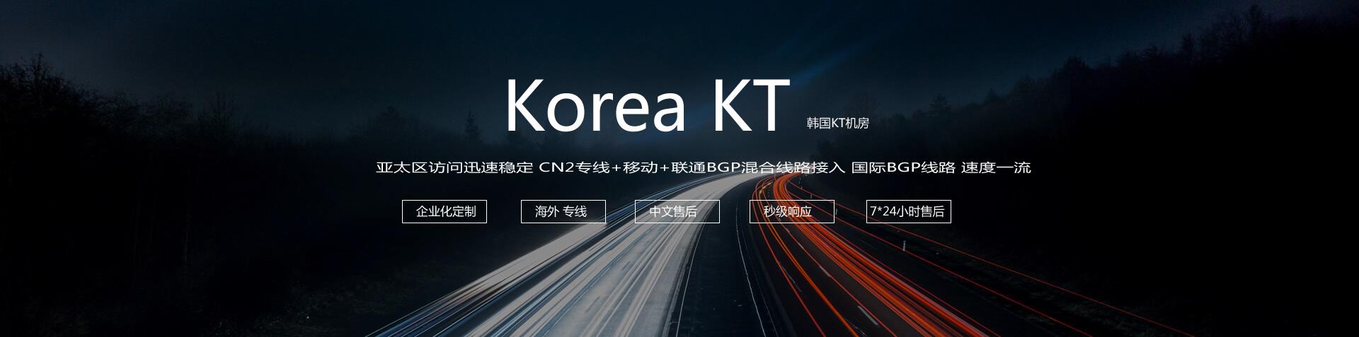 韩国恐怖漫画 清醒器_韩国服务器_服务和连接的外围应用配置器